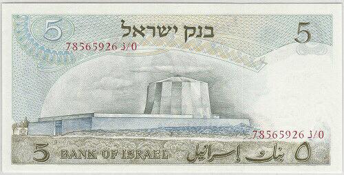 アインシュタインが描かれた紙幣の裏側
