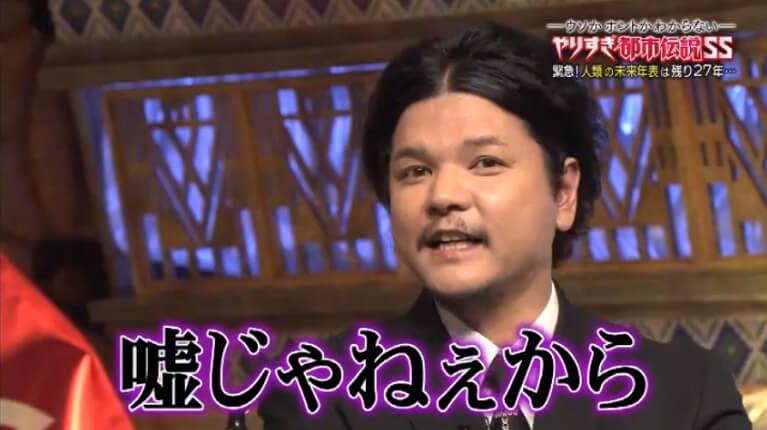 「関 暁夫」が語る今後の世界について