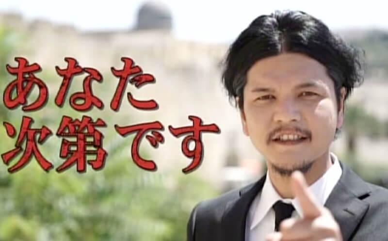 Mr.都市伝説『関 暁夫(せき あきお)』とは?