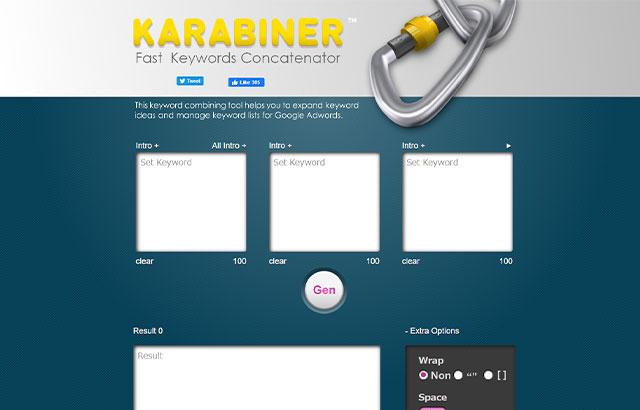 キーワード掛け合わせ無料ツールKARABINER